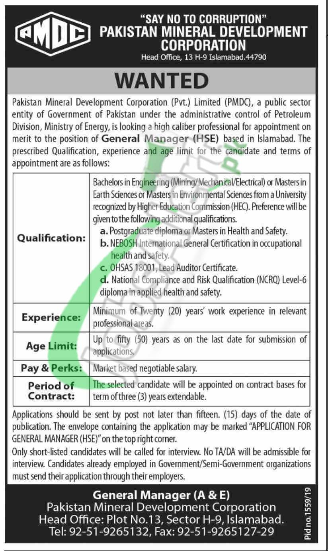 Pakistan Mineral Development Corporation Jobs