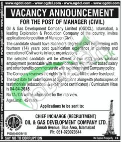 OGDCL Islamabad Jobs