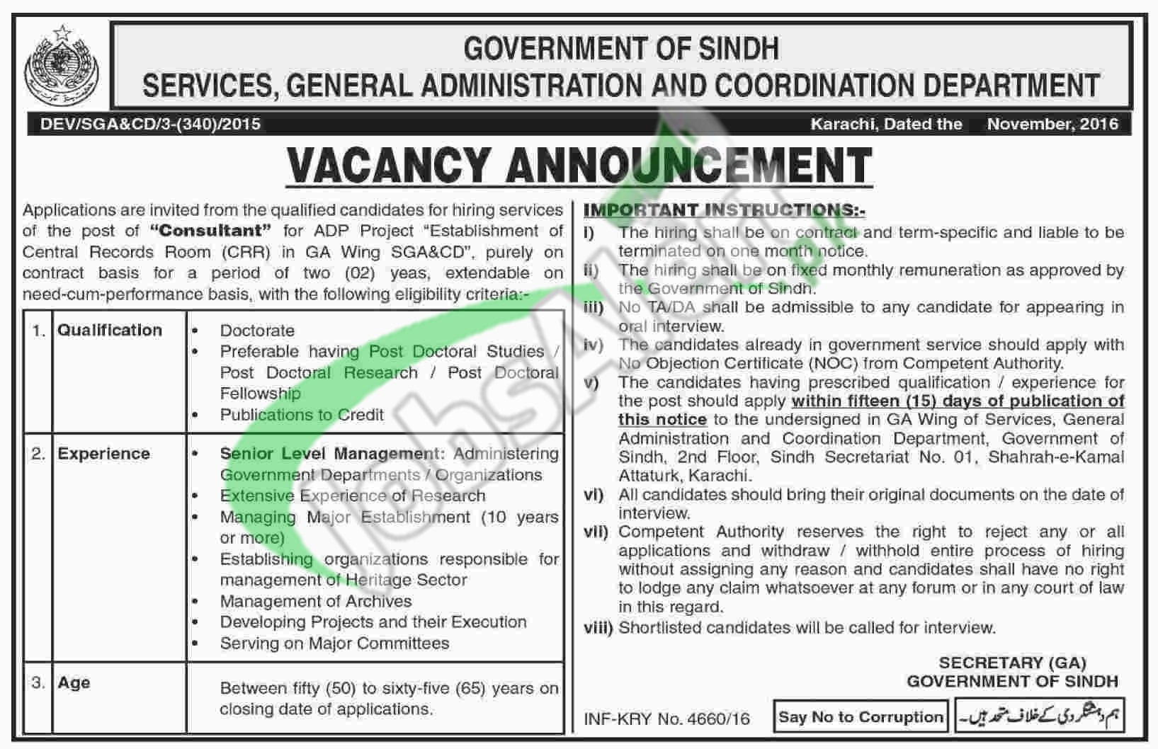 Services General Administration Coordination Department Sindh Jobs