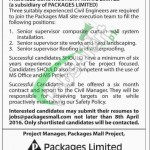 Packages Limited Jobs