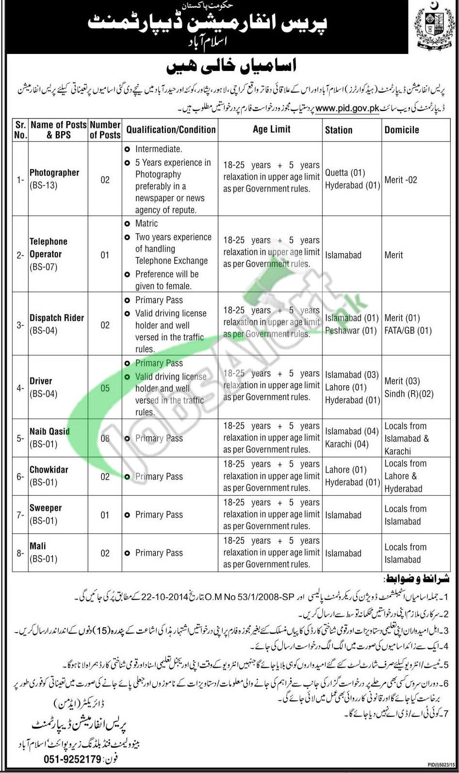 Press Information Department Jobs