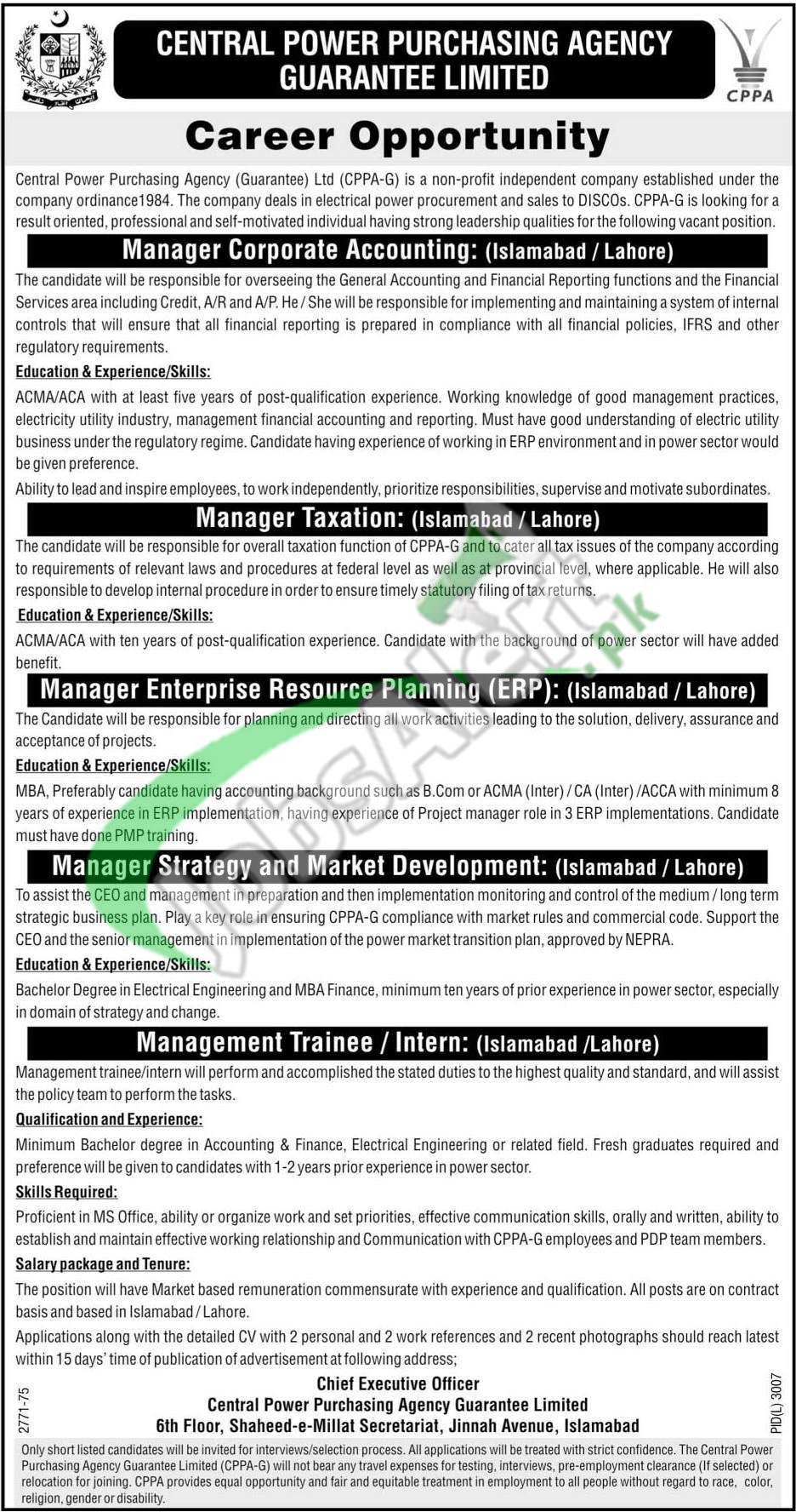 Central Power Purchasing Agency Jobs