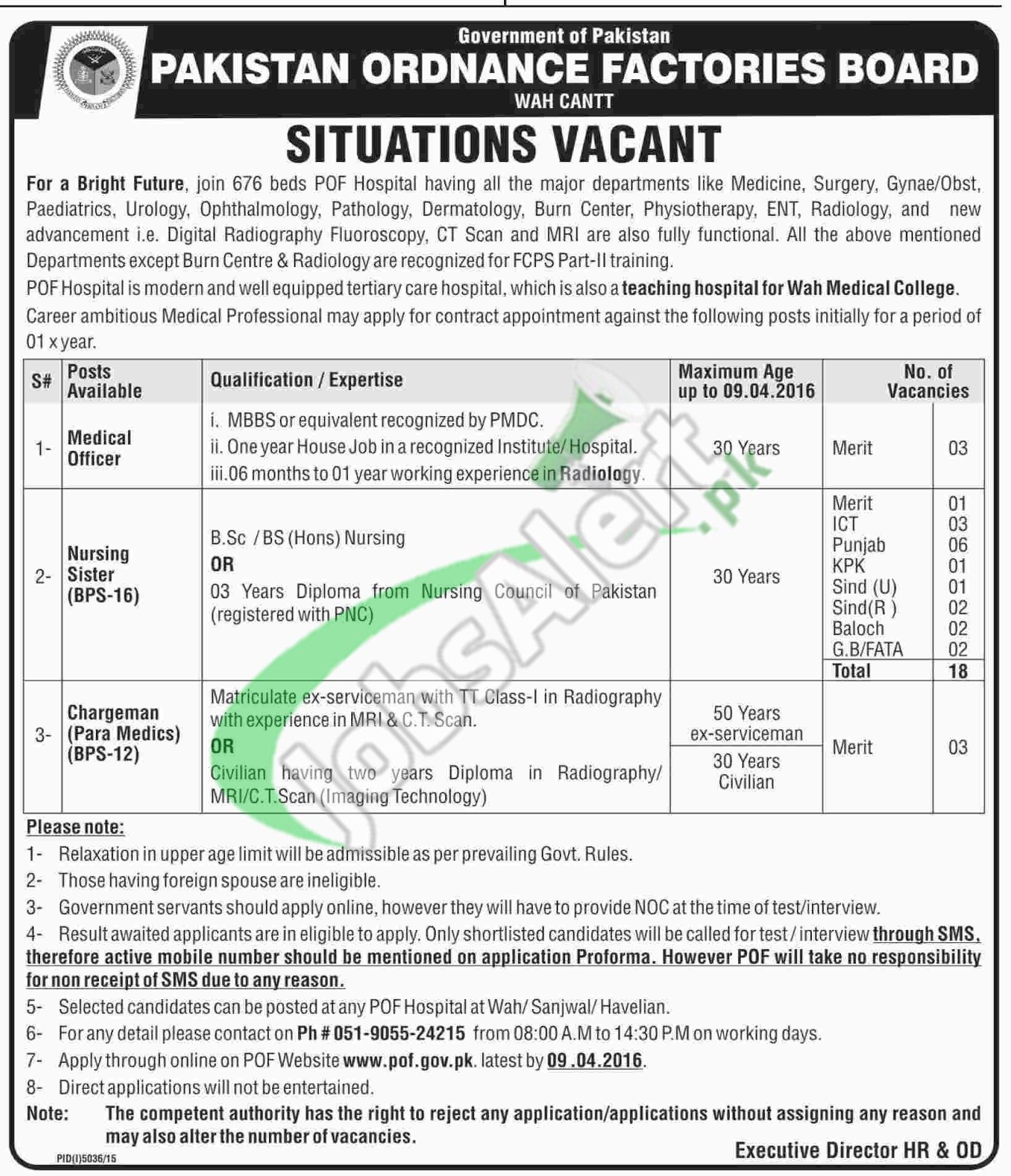 Pof jobs application form online 2016 pakistan ordnance view full size click here falaconquin
