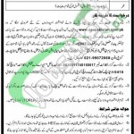 CAA Pakistan Jobs