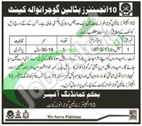 Situations Vacant in Pakistan Army 10 Engineering Battalion 1 March 2016 Gujranwala Cantt For Mess Waiter