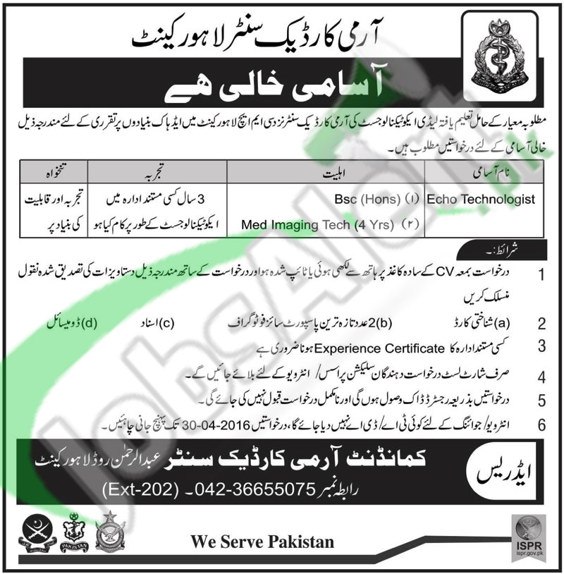 Army Cardiac Centre Lahore Jobs April 2016 For Lady Echo Echo Technologist