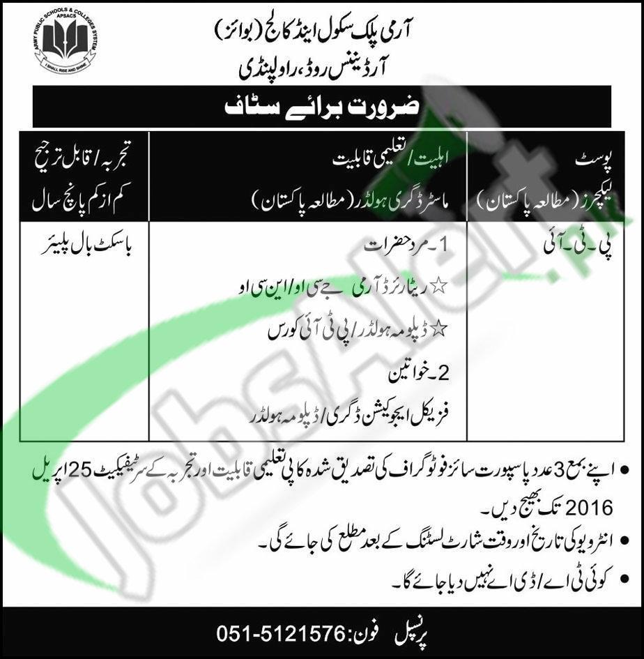 Army Public School & College Rawalpindi Jobs 2016 For Males & Females