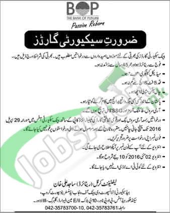 BOP Punjab Jobs April 2016 Career Offers