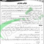 Career Offers in Forest Department AJK & Muzaffarabad April 2016 For Lab Assistant