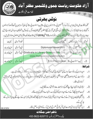 Career Offers in Forest Department AJK & Muzaffarabad April 2016 For Lab Assistant