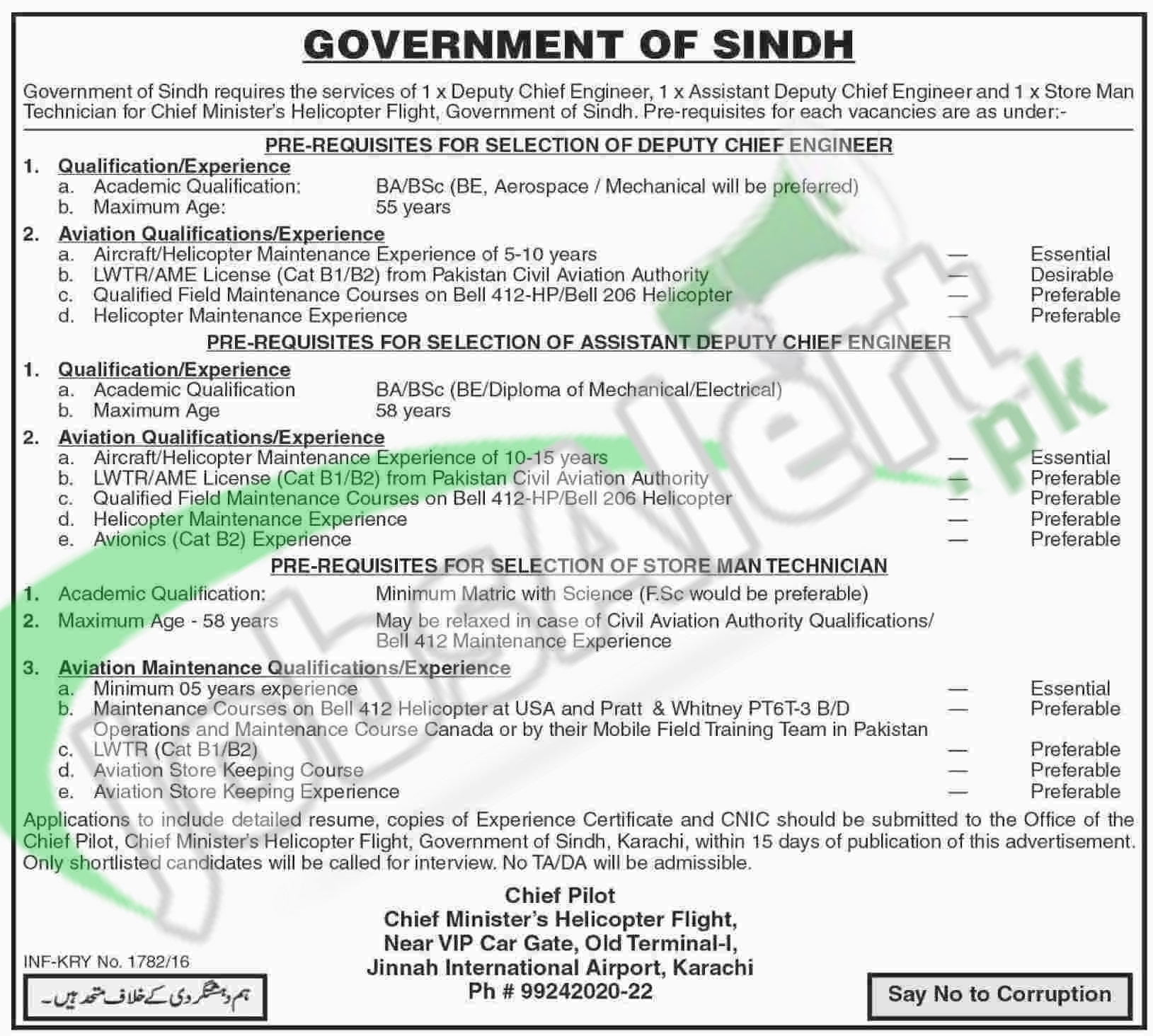 Situations Vacant in Govt of Sindh Chief Minister's Helicopter Flight April 2016 Latest Add