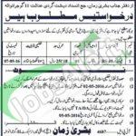 Anti Terrorism Court Gujranwala Jobs April 2016 Career Offers