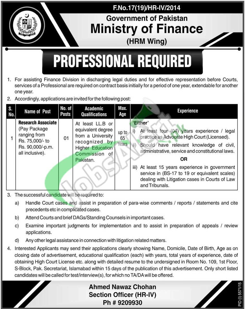 Ministry of Finance Pakistan Jobs