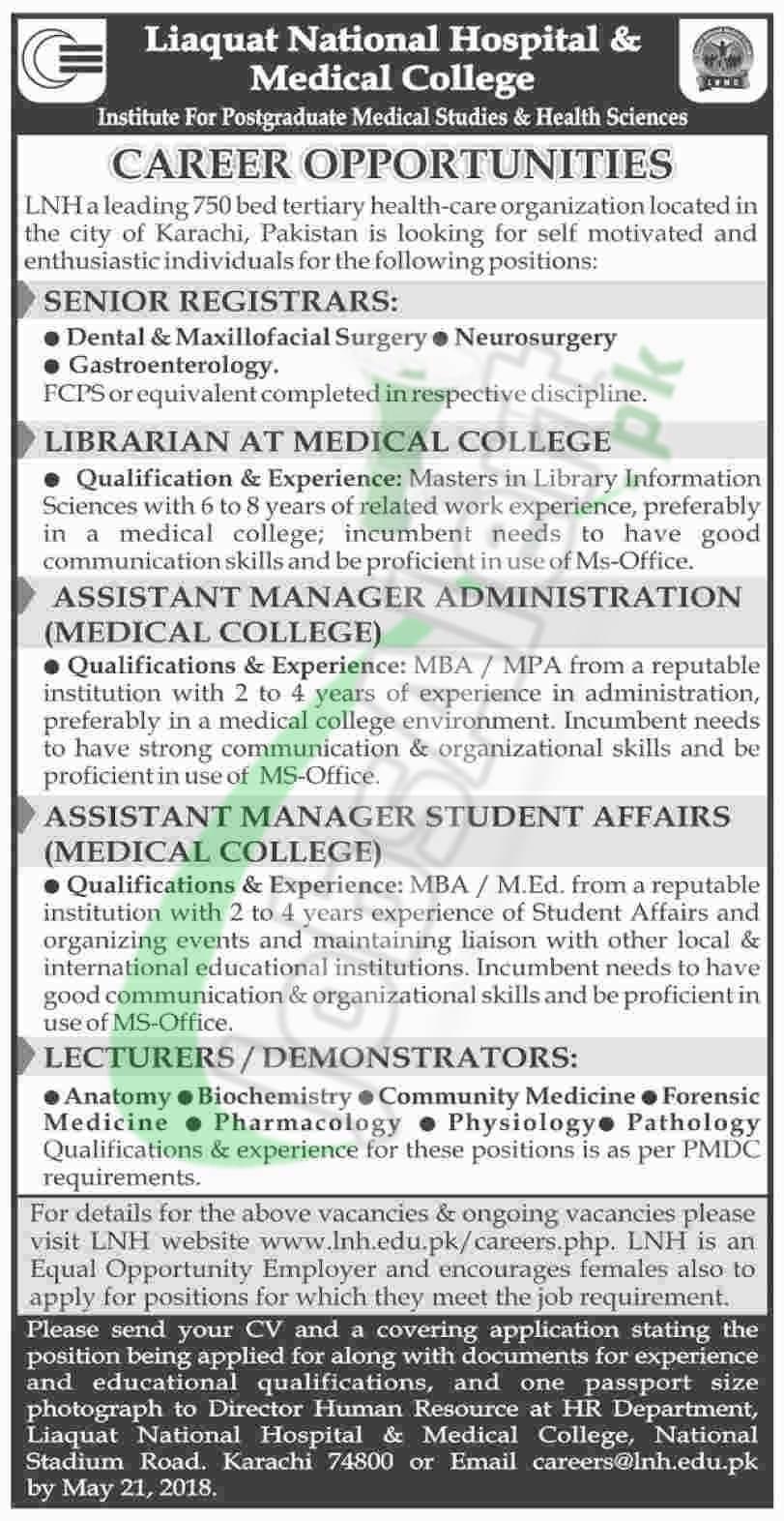 Liaquat National Hospital Jobs 2018