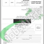 Situations Vacant in NAB Sukkur April 2016 For Assistant Junior Expert Career Offers