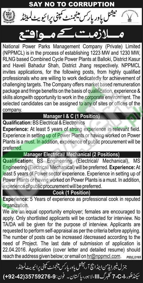 Jobs in NPPMCL Lahore April 2016 For Manager & Cook