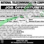 National Telecommunication Corporation Islamabad Jobs 2016 Latest Add