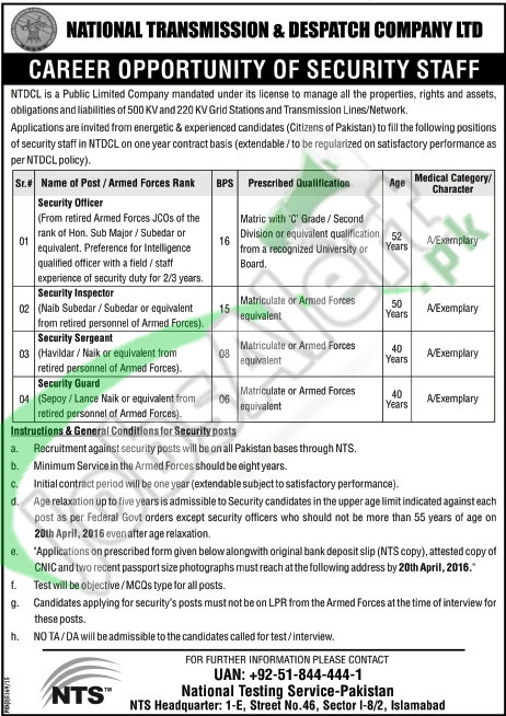 NTDCL Jobs 2016 NTS Application Form Download Online