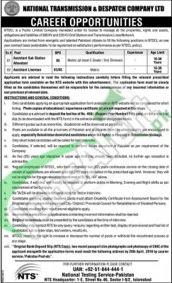 Career Offers in NTDCL 2016 NTS Application Form