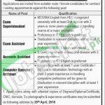 Career Opportunities in NUML Karachi April 2016 For Computer Operator
