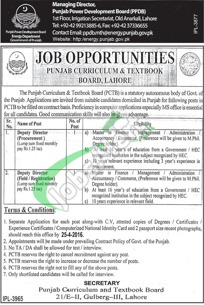 Punjab Textbook Board Jobs