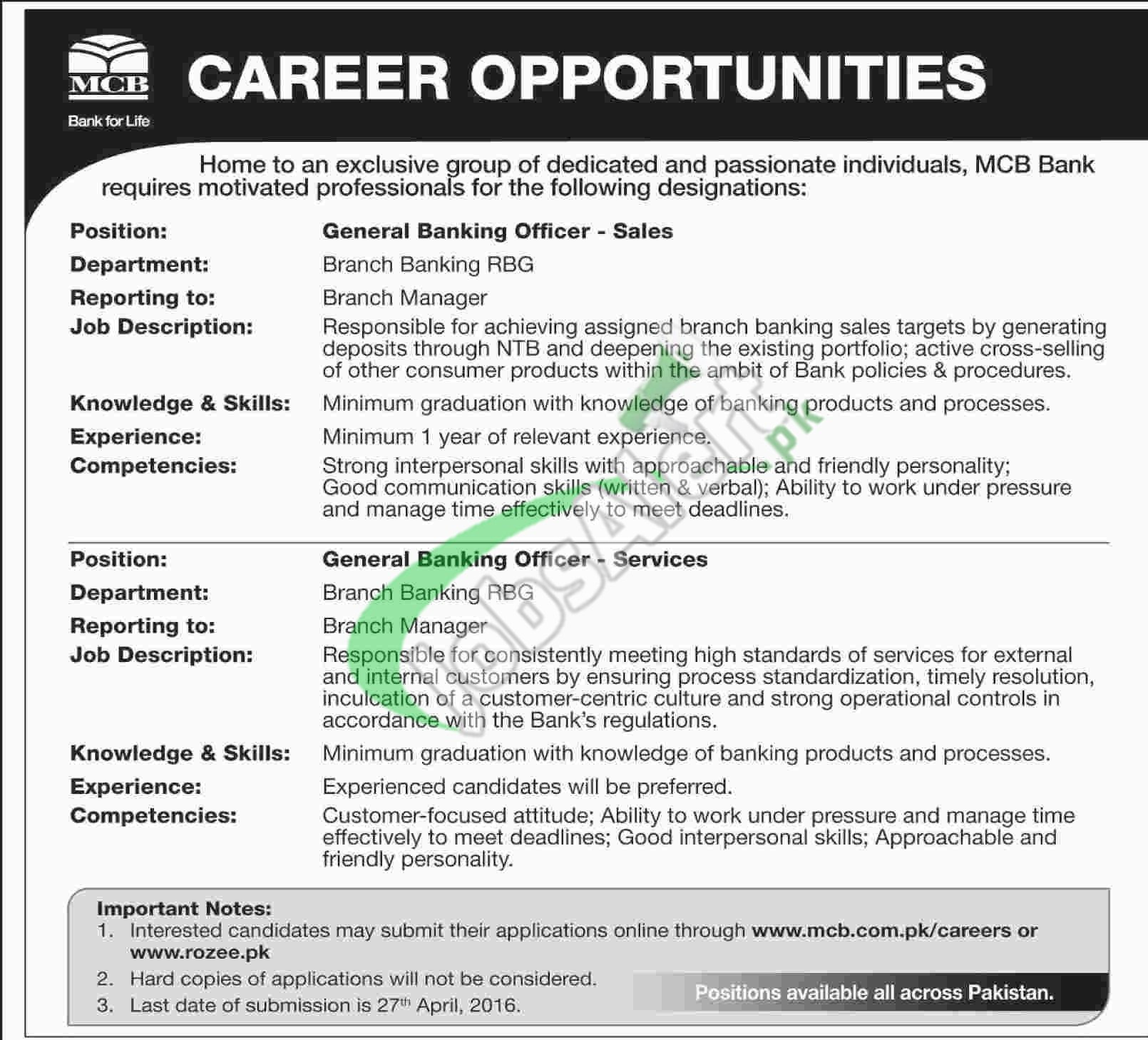 general banking officer jobs in mcb muslim commercial bank 2016