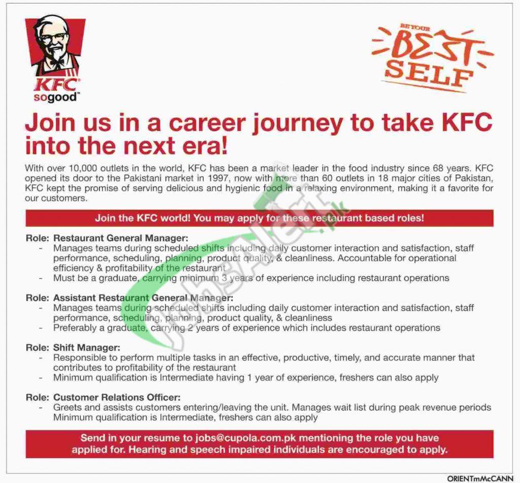 Kfc Pakistan Jobs 2016 Apply Online Lahore Islamabad Karachi