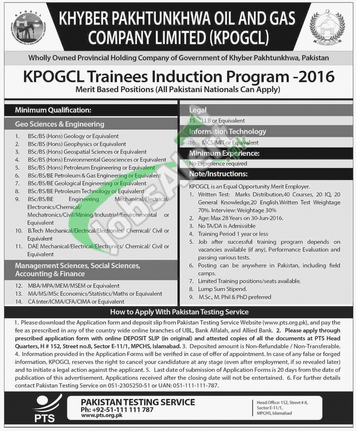 KPOGCL Trainees Induction Program 2016