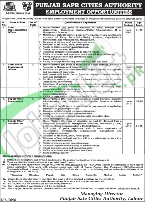 Recruitment Offers in Punjab Safe Cities Authority Lahore 2016 www.psca.gop.pk