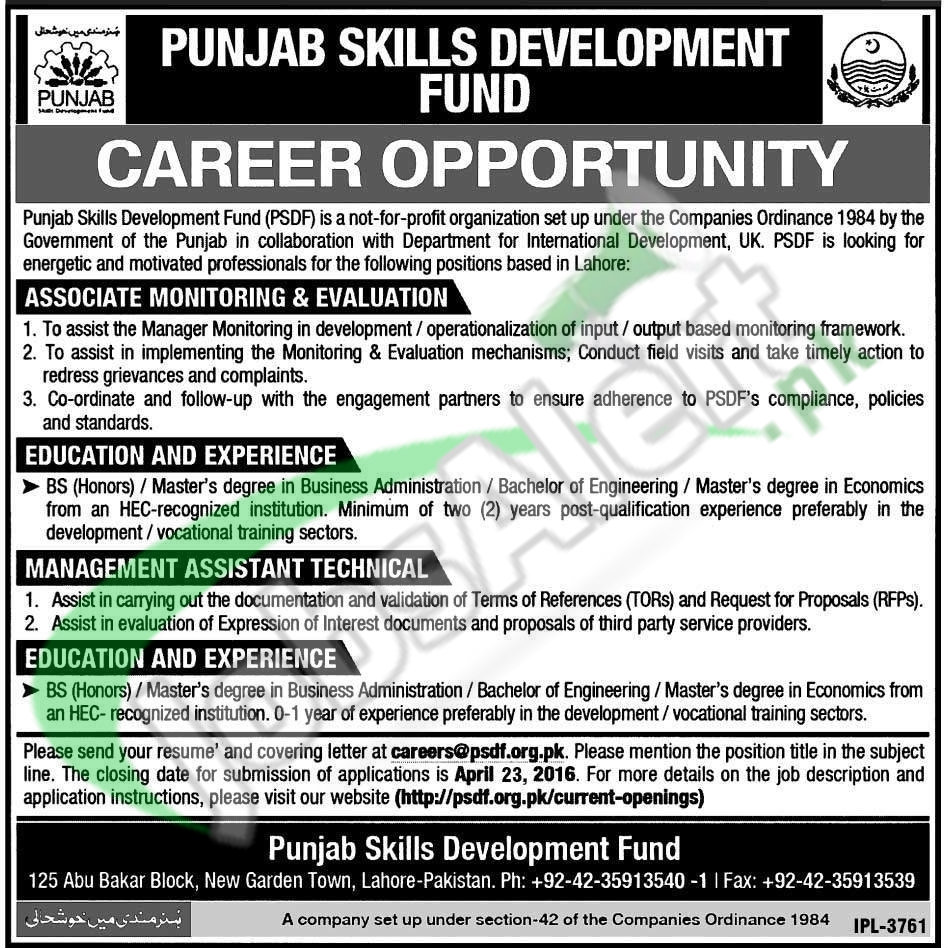PSDF Lahoe Jobs 2016 Apply Online Latest