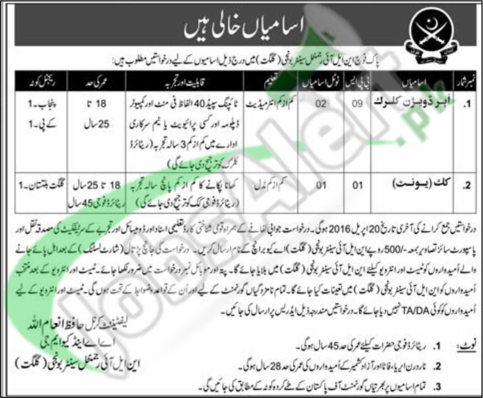 Career Offers in NLI Regimental Centre Pak Army 2016 Employment Opportunities