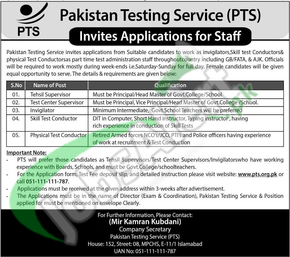 Pakistantesting Service Jobs 2016 Application Form Pts