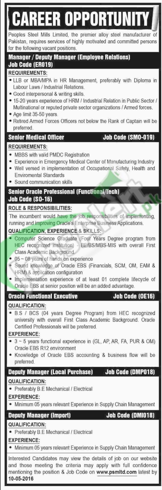 Career Opportunities in Peoples Steel Mills April 2016 For Deputy Managers Latest Add