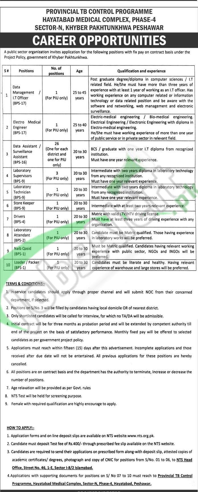 Peshawar Job Application Form Uet Taxila on big lots, sonic printable, free generic, blank generic, part time,