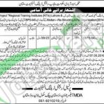 Population Welfare Department Multan Jobs 2016 For Driver Eligibility Criteria