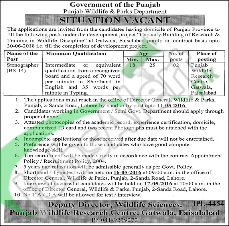 Punjab Wildlife & Parks Department April 2016 Jobs Latest Advertisement