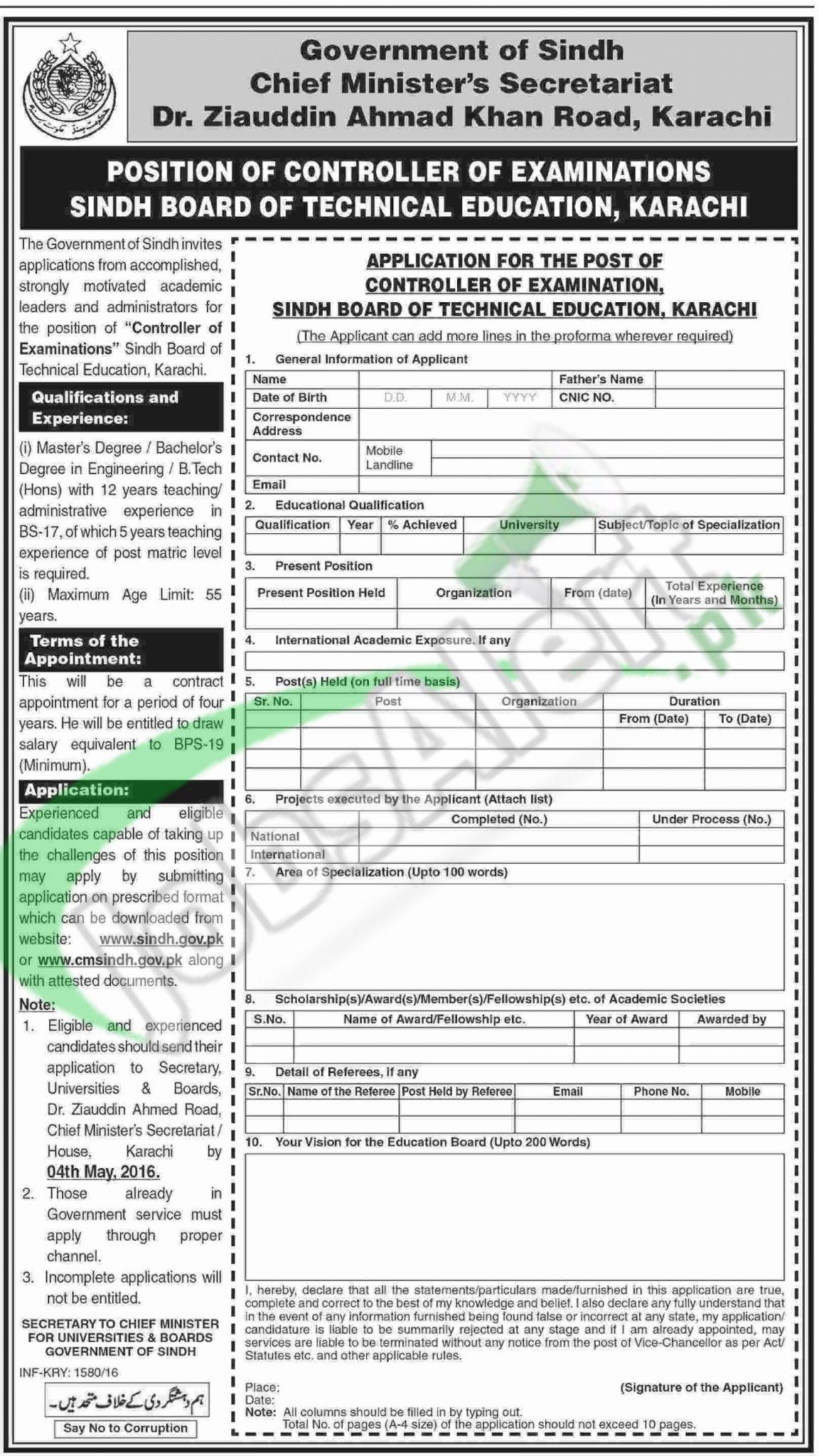 SBTE Karachi Jobs April 2016 For Controller of Examination