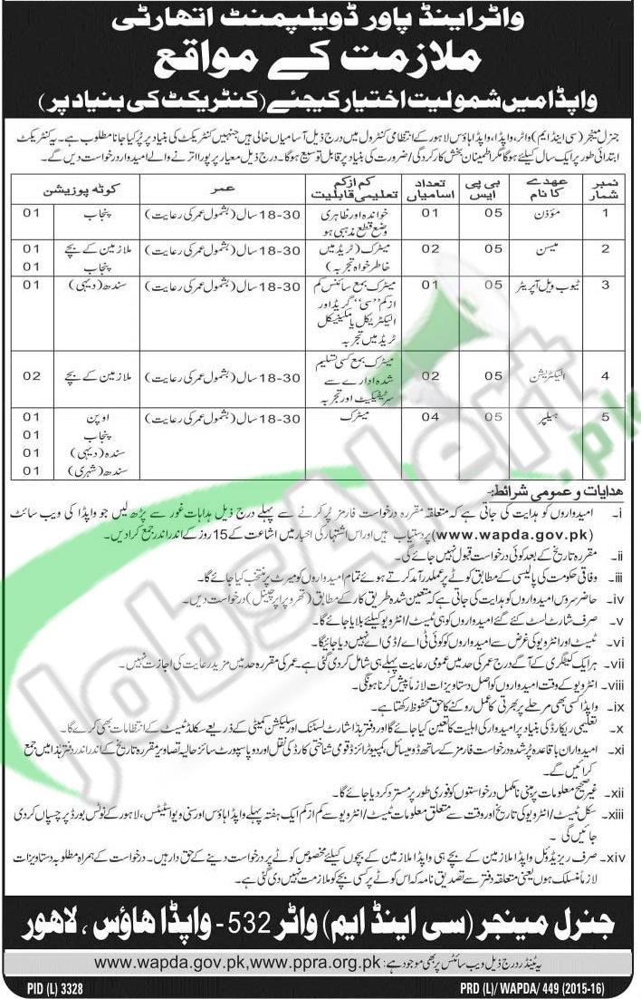 WAPDA Jobs April 2016 in Sindh & Punjab Latest Add