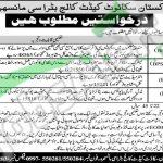 Pakistan Scout Cadet College Mansehra April 2016 Latest Advertisement
