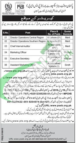 Career Offers in PSEB Islamabad 2016 PTS Application Form Latest