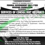 FGEHF Islamabad 2016 For Consultants Interview Schedule Lates