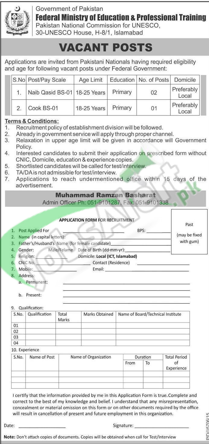 Situations Vacant in Pakistan National Commission for UNESCO Islamabad April 2016 Latest Add