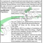 Peshawar Police Public School & College