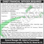 Water & Sanitation Services Peshawar Jobs April 2016 Career Offers