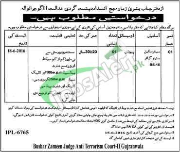 Anti Terrorism Court Jobs