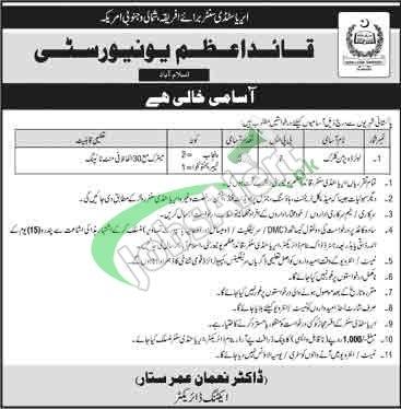 Quaid e Azam University Islamabad Jobs