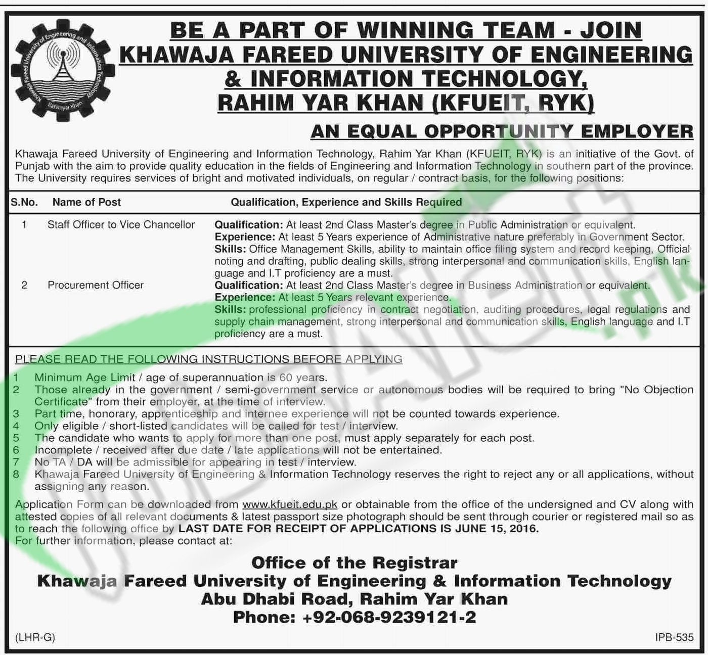 Khawaja Fareed University of Engineering & IT