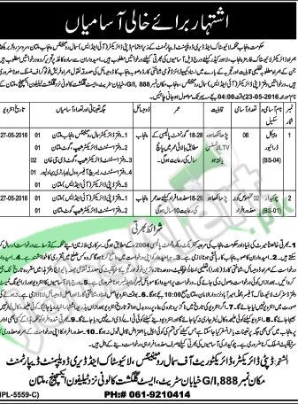 Livestock & Dairy Development Department Multan