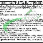 China Petroleum Pipeline Bureau Pakistan Jobs
