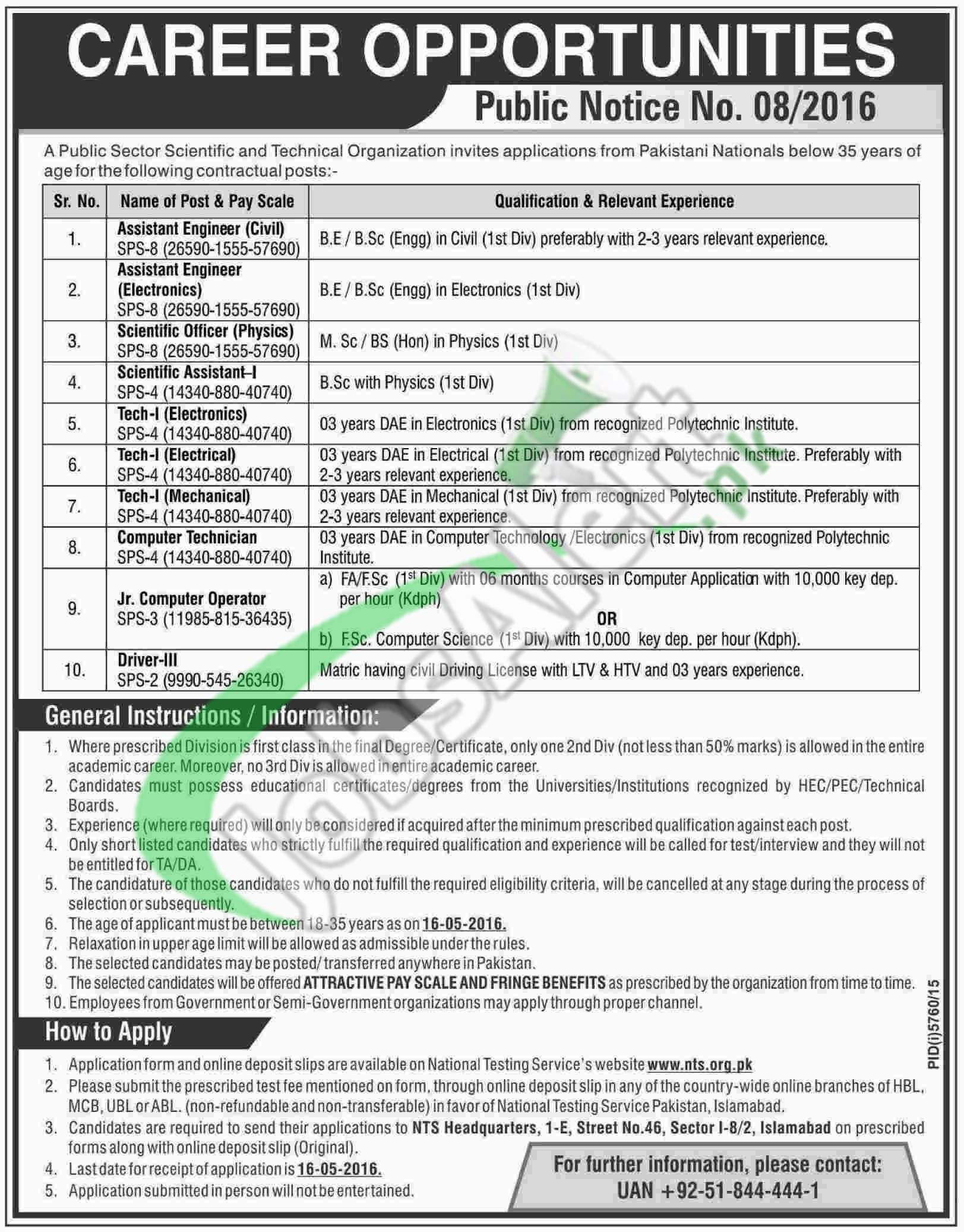 PAEC Jobs May 2016 NTS Application Form Download Sample Paper & Test ...